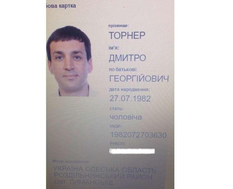 Дмитрий Торнер просто аферист и не состоявшийся депутат • ГЛАВК – последние  новости со всего мира